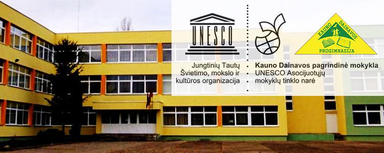 Kauno Dainavos vidurinė mokykla